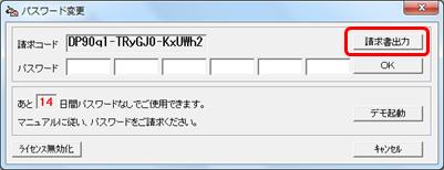 kami_sa_003