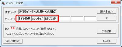kami_sa_004