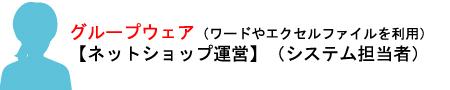 土木ソフト市場Kami技ページ・オールラウンダー・その他・グループウェア