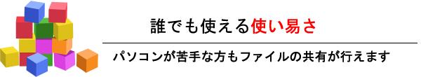 土木ソフト市場Kami技ページ・オールラウンダー・使い易さバナー