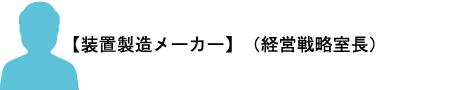 土木ソフト市場Kami技ページ・オールラウンダー・使い易さ・経営戦略室長